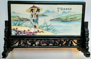 Antique Porcelain Table Screen Hand Painted Signed Marked Chinese Japanese