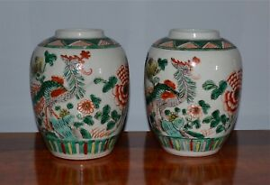 Pair Two Antique Chinese Famille Verte Jars Vases Pheonix