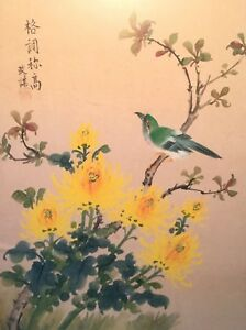 C 1950s Framed Signed Chinese Export Oil On Silk Painting Floral Bird