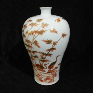 Chinese Old Marked Iron Red Gilt Bamboo And Cranes Pattern Porcelain Prunus Vase