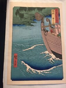 Original Ando Hiroshige Woodblock Print Excellent Famous Places 1797 1858