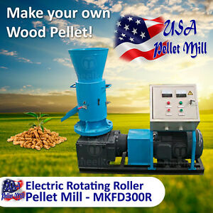 Electric Pellet Mill For Wood Mked300r Usa