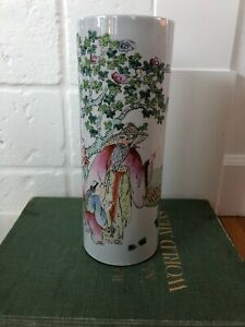 Chinese Old Famille Rose Porcelain Marked