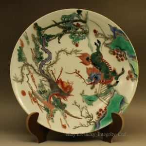 Fine Chinese Antique Famille Rose Green Color Porcelain Plate With Mark