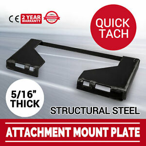 5 16 Quick Tach Attachment Mount Plate Universal Heavy Duty Skid Steer