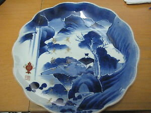 Vintage Chinese Export Porcelain Plate Blue White Canton Bright Color 12 5