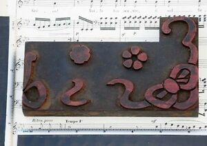 Rare Ornament Letterpress Wood Printing Blocks Very Rare Type Woodtype Ornaments