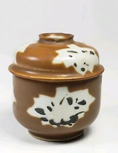 18c Qianlong Qing Batavia Brown Lidded Jar W Famille Rose Brown Iron Enamel