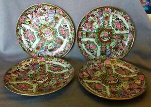 4 Atq Rose Medallion Chinese Export Porcelain Plate Gold Gilt Butterflies Mark