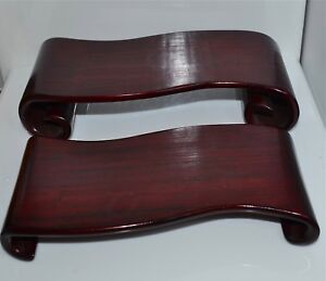 Two 2 Old Chinese Scroll Form Rosewood Hardwood Stands
