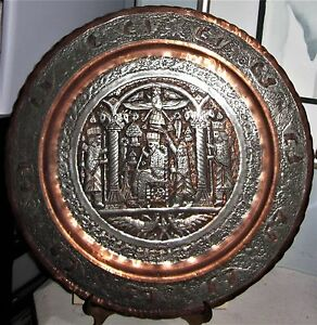 Vintage Antique Silver Tone Copper Middle East Persian Qajar Tray Engraved 15