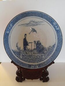 Chinese Blue And White Kangxi Charger Plate Rosewood Stand Old Both Repaired