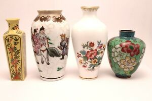 Four Chinese Coalport Ming Rose Franklin Mint Dynasties Cloisonne Mini Vases