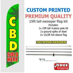 Cbd Sold Here Premium Quality Feather Swooper Flutter Flag Vertical Banner