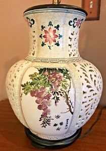 Chinese Vintage Pierced Hallowed Porcelain Hand Painted Lamp W Mark