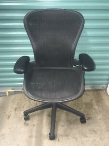Fully Loades Herman Miller Aeron Chair Size B With Lumbar Support