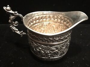 London Sterling 1885 Repousse Creamer