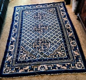 Vintage 6 1 2 X 4 1 2 Hand Made Chinese Wool Silk Rug Blue Exquisite Beauty