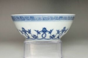 Chinese Blue And White Porcelain Bowl W Chenghua Mark 3381