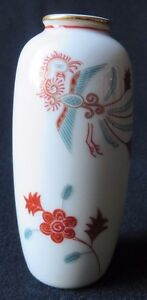 Fukagawa Mini Small Japanese Porcelain Ivory Vase W Red Phoenix Flowers 3 3 4