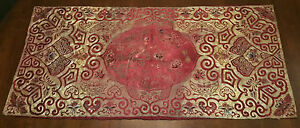 Chinese Embroidery Antique Qing Dynasty Panel Gold Metal Threads