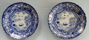 Pair Of Kraak Style Antique Blue And White Plates
