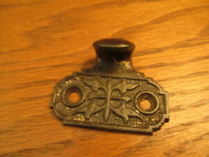Old Metal Window Sash Lift Drawer Pull Ornate