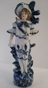 Vintage Victorian Porcelain Figurine Of Lovely Lady