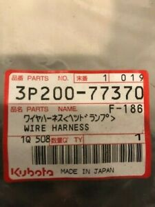Kubota 3p200 77370 Wiring Harness Lights Oem Part New
