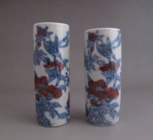 A Pair 2 Old Chinese Blue White Underglaze Red Flower Bird Porcelain Smal Vases