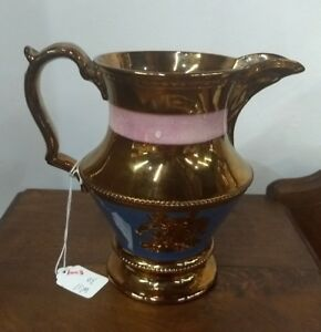 Large Antique Copper Luster Pitcher