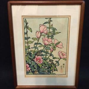 Vintage Yoshida Toshi Flowers And Birds Woodcut Ukiyo E Woodblock Print