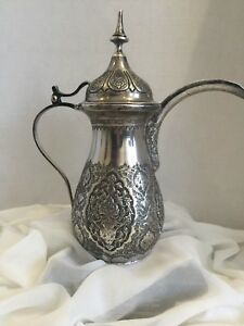 Museum Solid Silver Dallah Tombak Ottoman Middle Eastern Persian Arabic Qajar