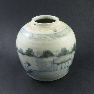 Antique 19th C Korean Blue White Decorated Art Pottery Vase Jar