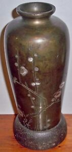 Antique Chinese Vase With Inserted Silver Flowers Signed Weighted Bronze Vase
