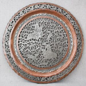 Antique Round Pierced Persian Islamic Qajar Copper Tin Tray Hunt Scene 15