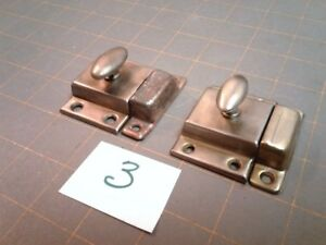 Pair Cupboard Cabinet Turn Latches Twist Knobs Stamped Steel 1930s Era Vintage