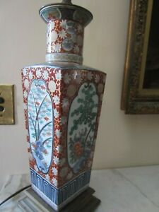Vintage Antique Japanese Imari Porcelain Lamp 1930 1940 S