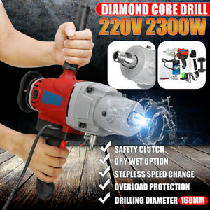 2300w High Power Electric Diamond Drill Wet Handheld Concrete Core Drill Set