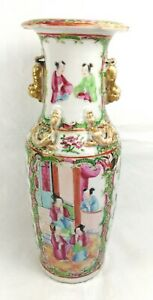 Lovely Antique Qing Chinese Famille Rose Porcelain Hand Painted Vase