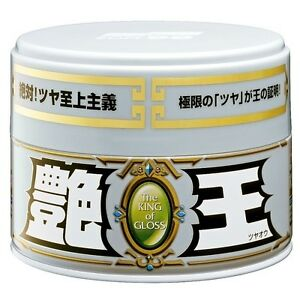 Soft99 The King Of Gloss Japan Car Coating Wax For White Silver Light Car Fresh