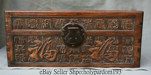 16 Old Chinese Huanghuali Wood Carved Fu Word Chest Box Casket Jewelry Box