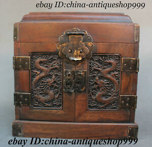 10 Chinese Huang Huali Wood Dragon Beast Drawer Cupboard Storage Case Chest Box