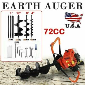 72cc Post Hole Digger Auger Petrol Drill Bit Earth Borer With Ultra Sharp Blades
