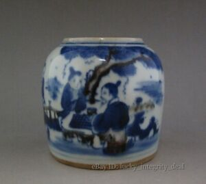 Old Chinese Underglaze Red Blue And White Porcelain Brush Washer