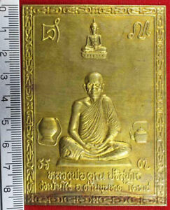 Lp Koon Yant Thai Buddha Amulet For Lucky Pendant B E 2528 Genuine From Temple