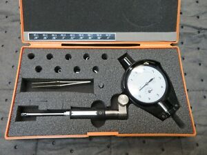 Mitutoyo 0001 Dial Bore Gage 511 212 240 To 4 Id Range
