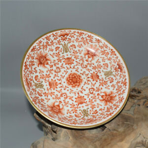 Chinese Old Marked Iron Red Color Twined Flowers Gilt Longevity Porcelain Plate