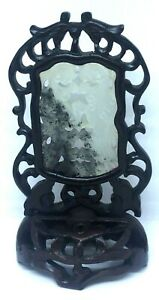 Vintage Chinese Carved Jade Standing Plaque Framed In Carved Wood