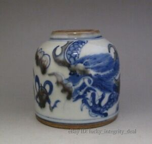 Old Chinese Underglaze Red Blue And White Dragon Porcelain Brush Washer